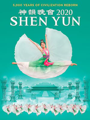 Shen Yun Performing Arts at Merriam Theater